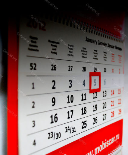 Акция на календари!