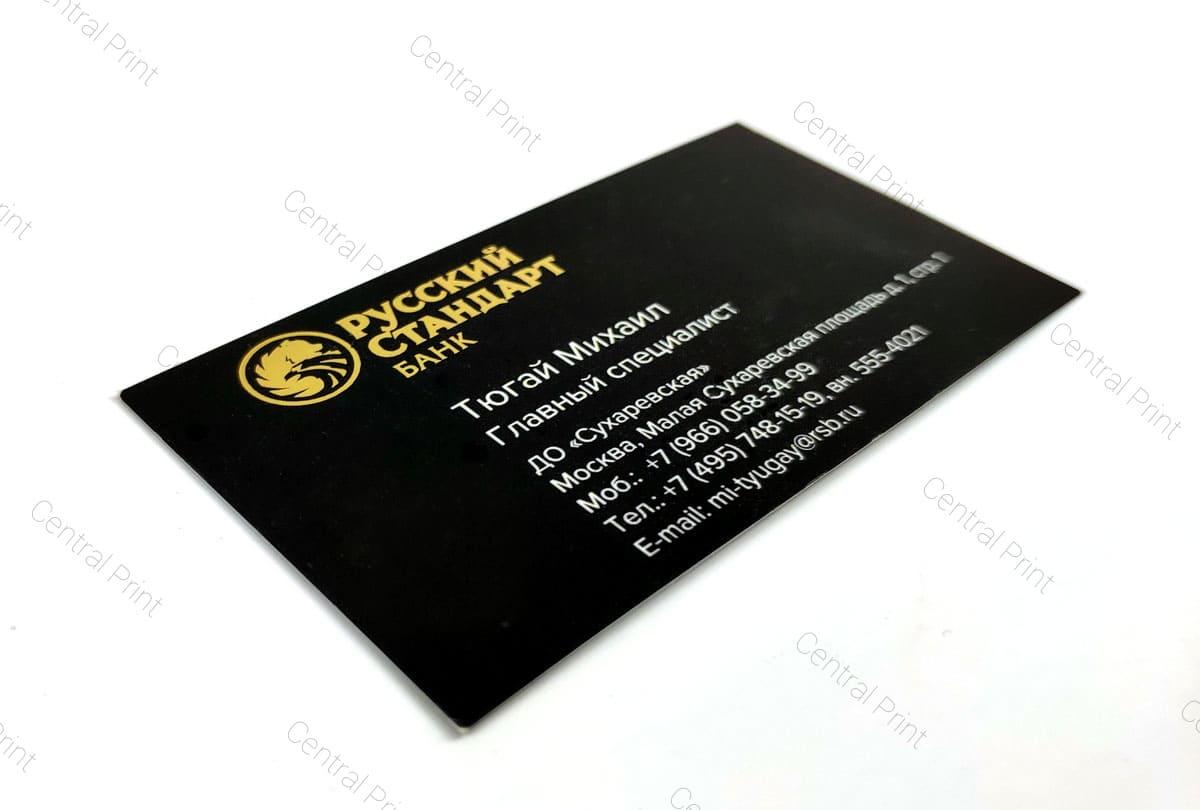 пример черной визитки