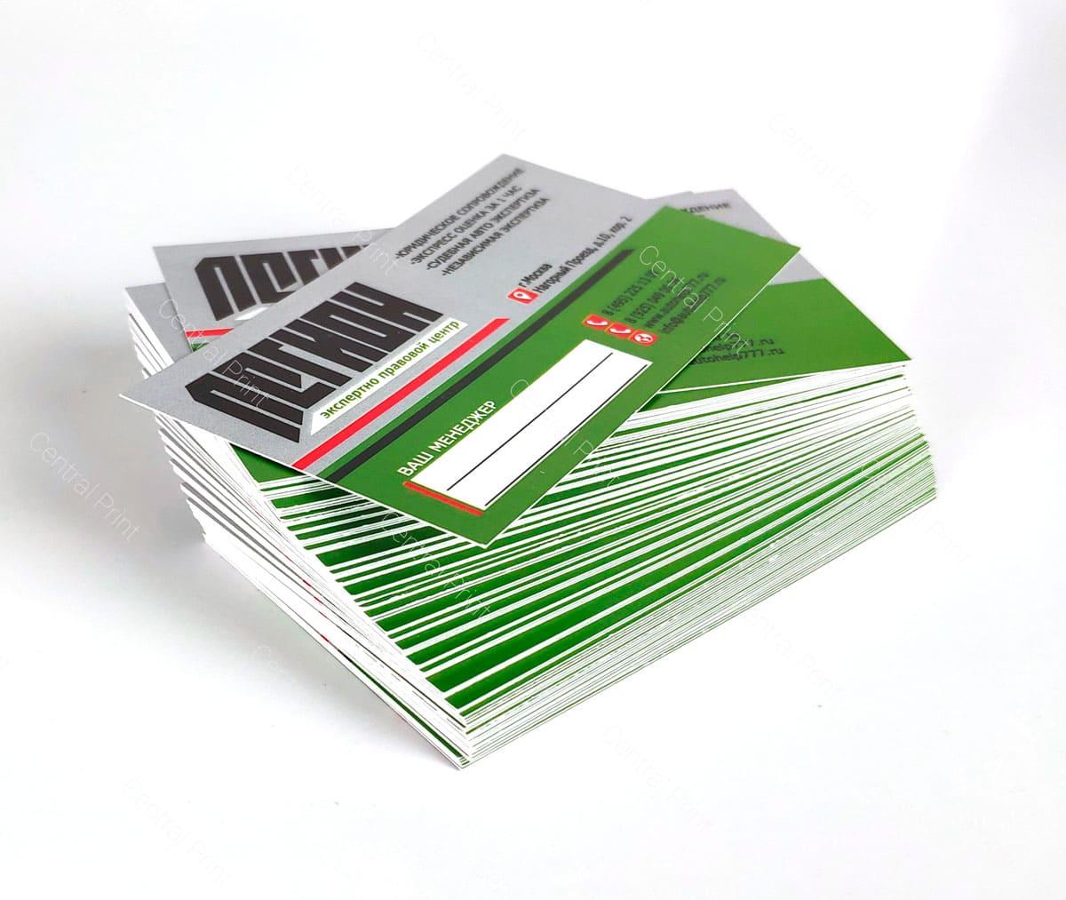 фото цветной дизайнерской визитки