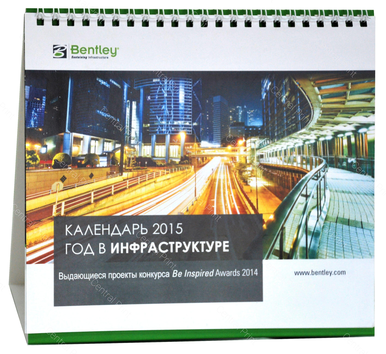 Настольные календари с перекидным блоком
