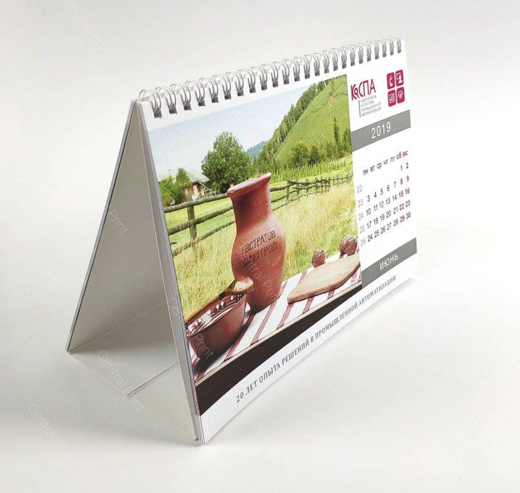 настольный календарь с картинкой