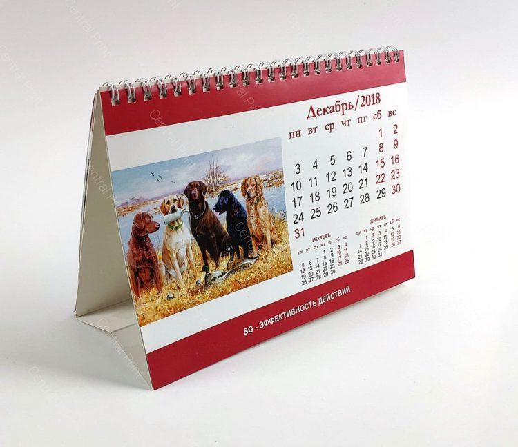 настольный календарь в виде домика