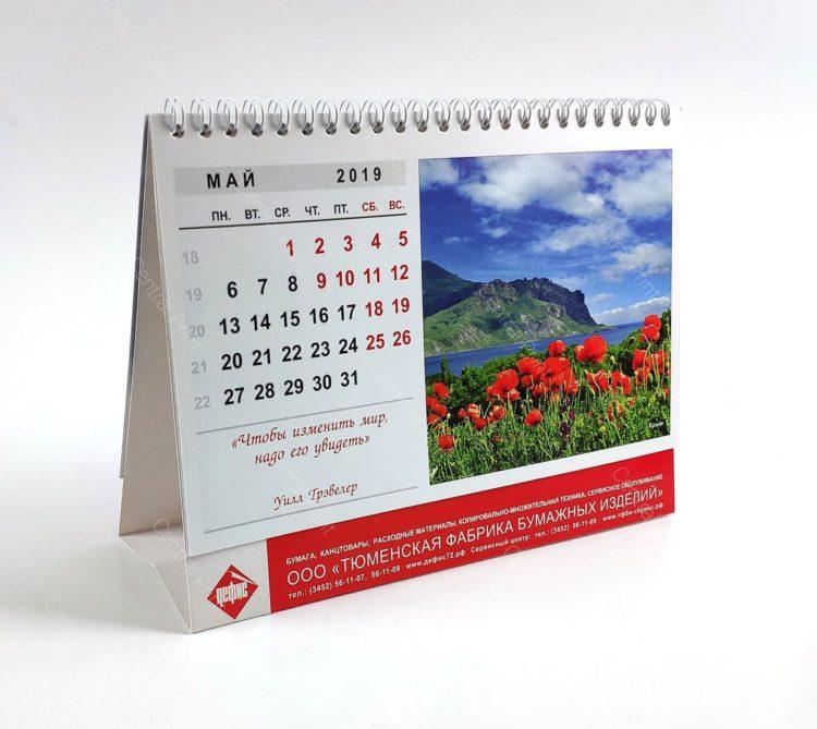 пример настольного календаря с цветами