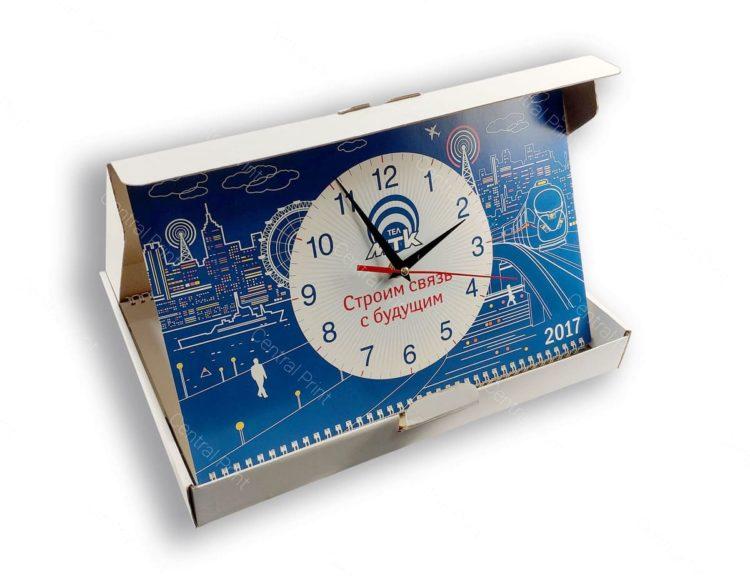 квартальный календарь с часами в коробке