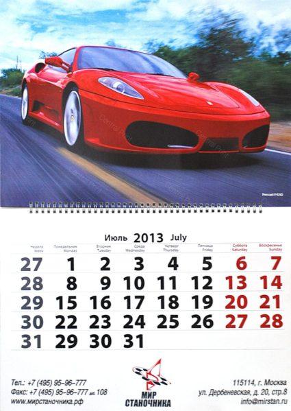 фотография календаря с машиной