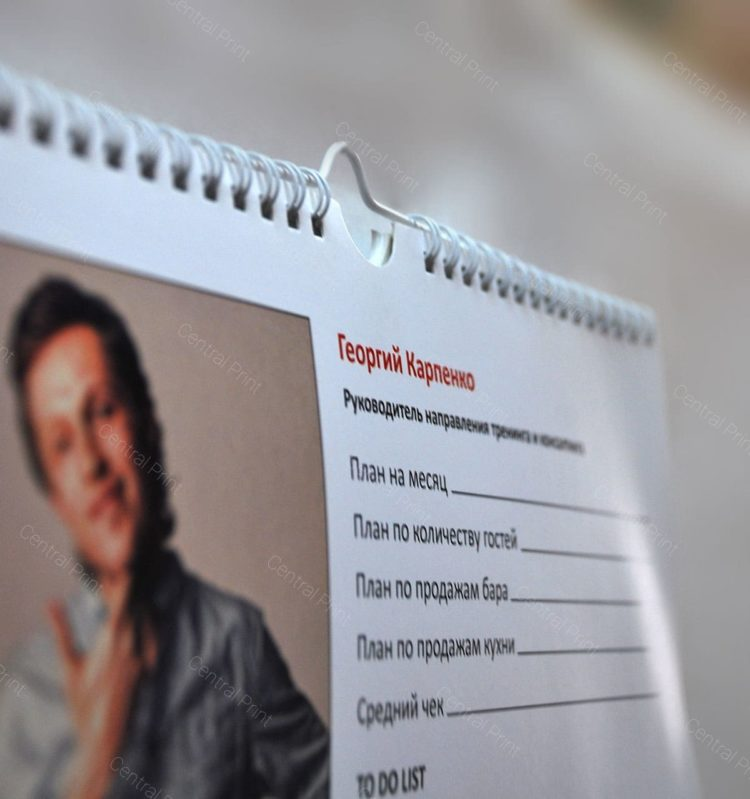 настенный календарь с фотографией и именем