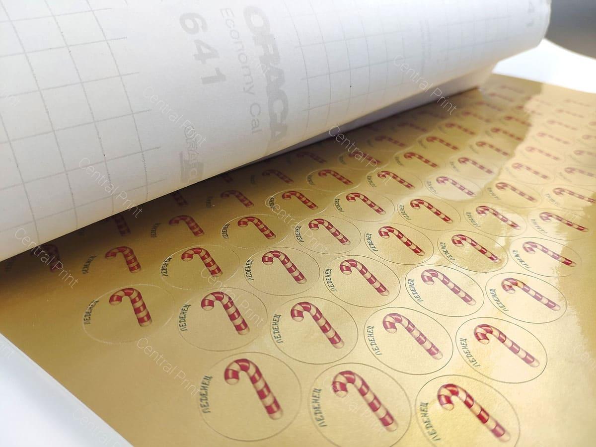 круглые наклейки на золотистой пленке