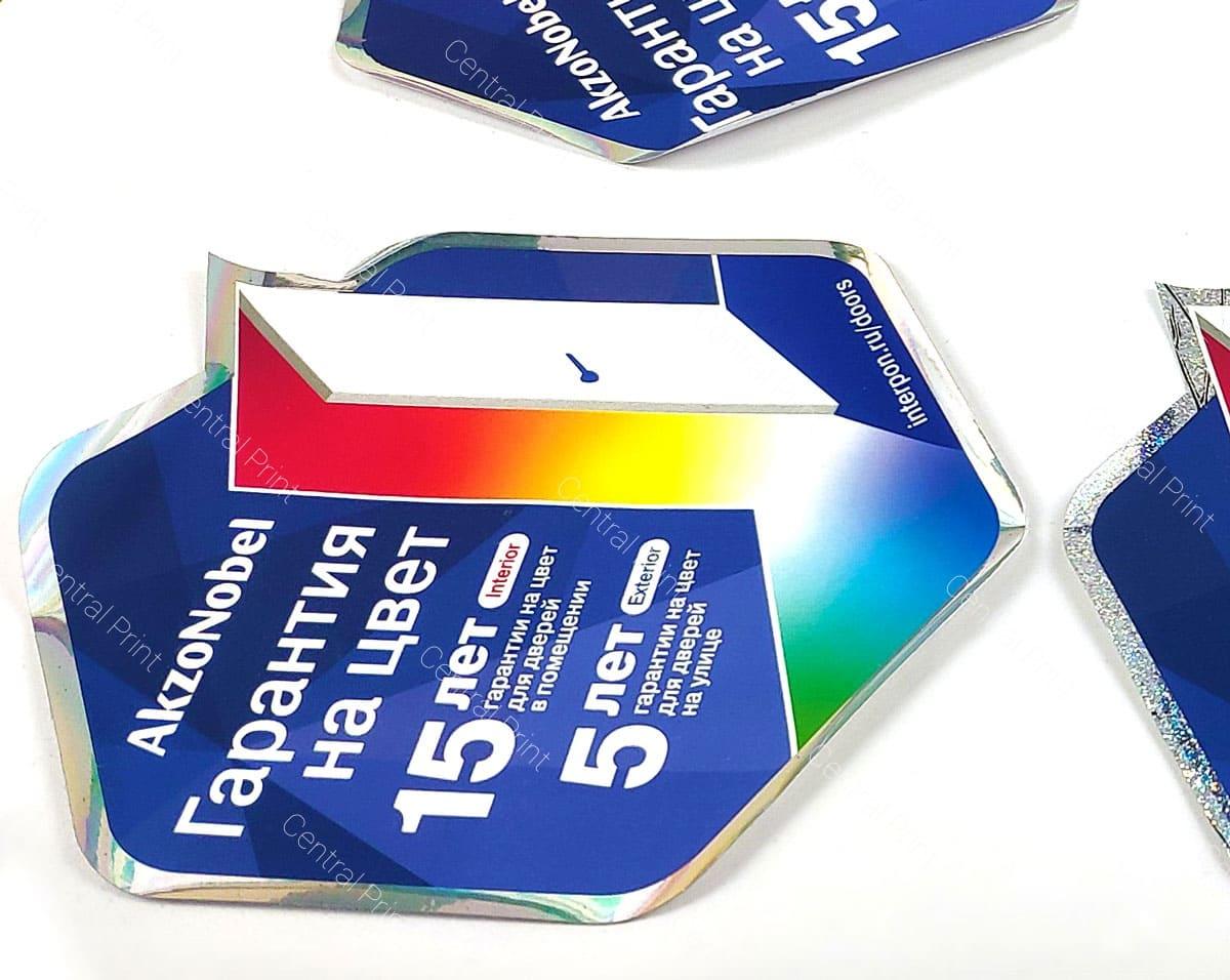цветная наклейка любой формы с логотипом фирмы