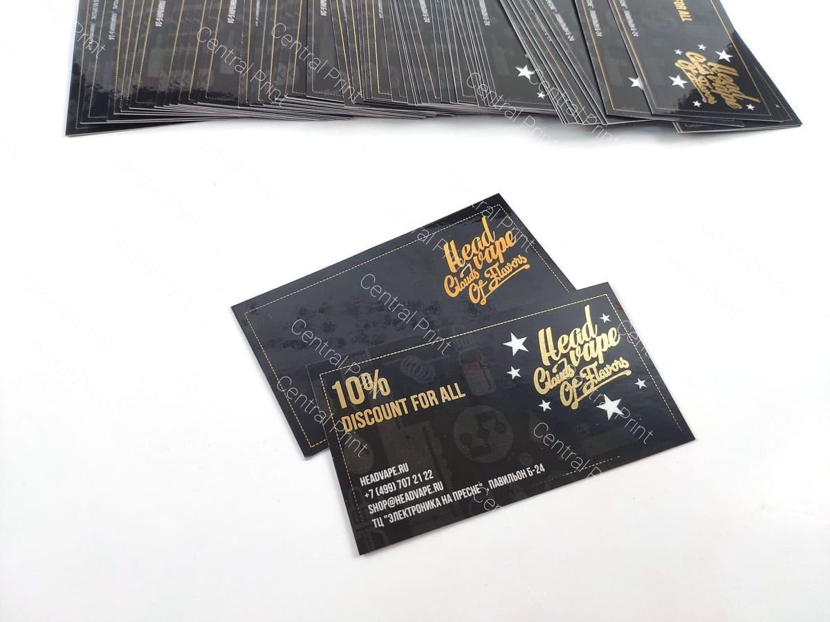 индивидуальные дисконтные карты с дизайном компании