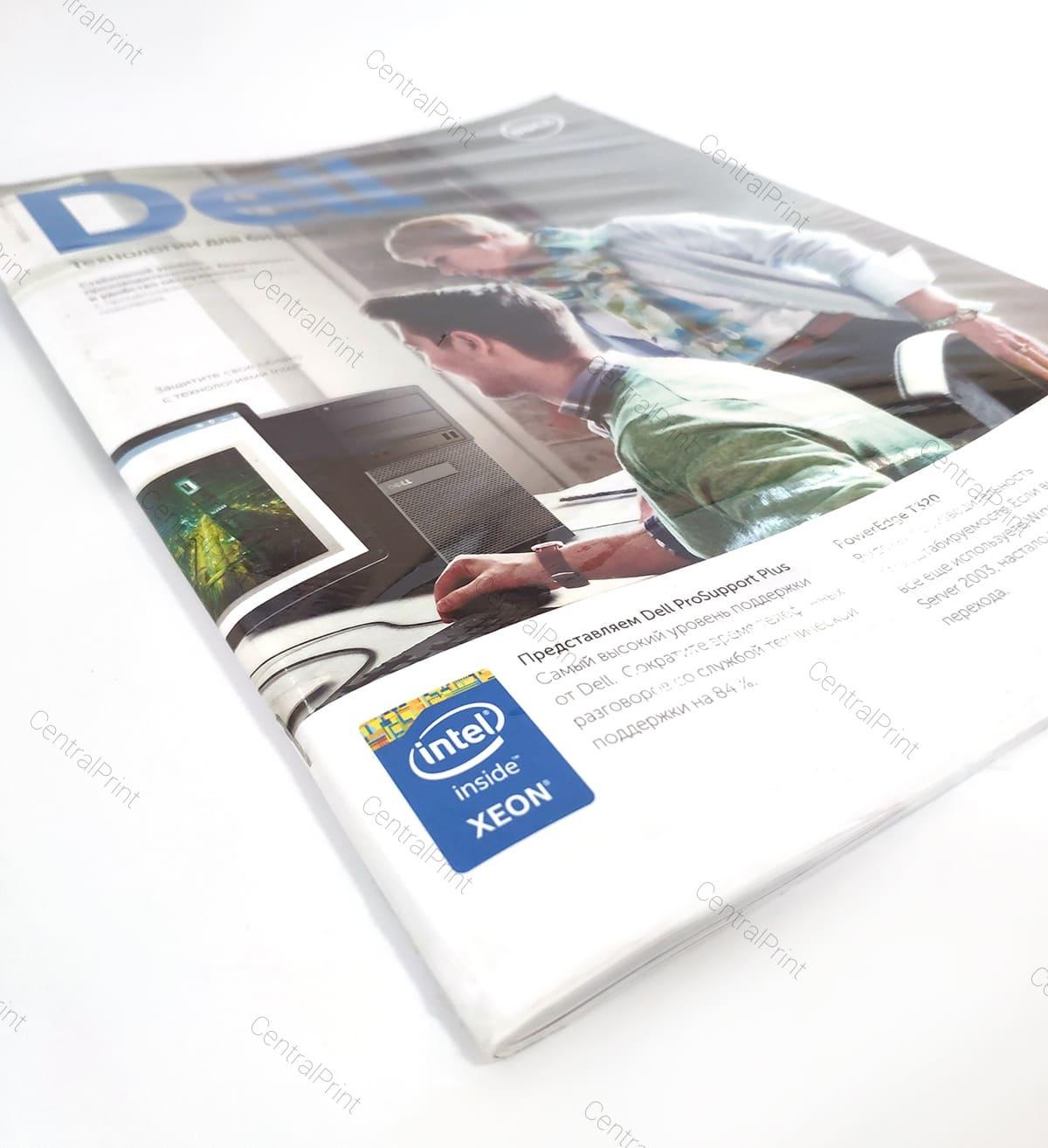 фото рекламной брошюры на клею