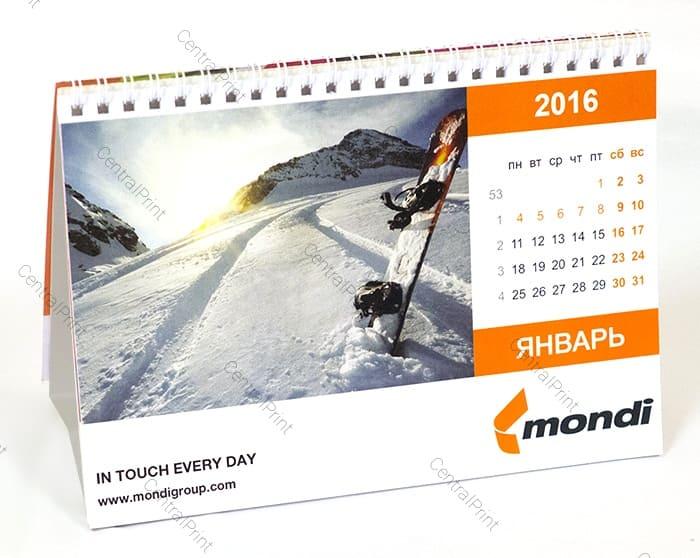 пример календаря с именем и фотографией