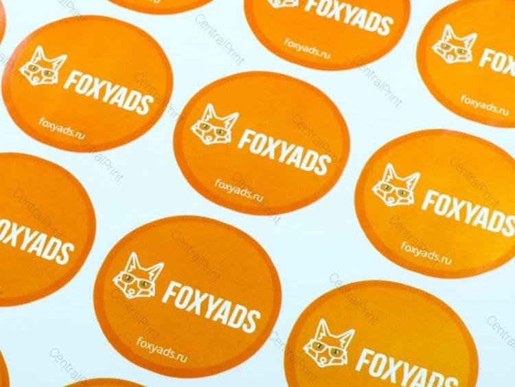 изготовление круглых наклеек для брендирования