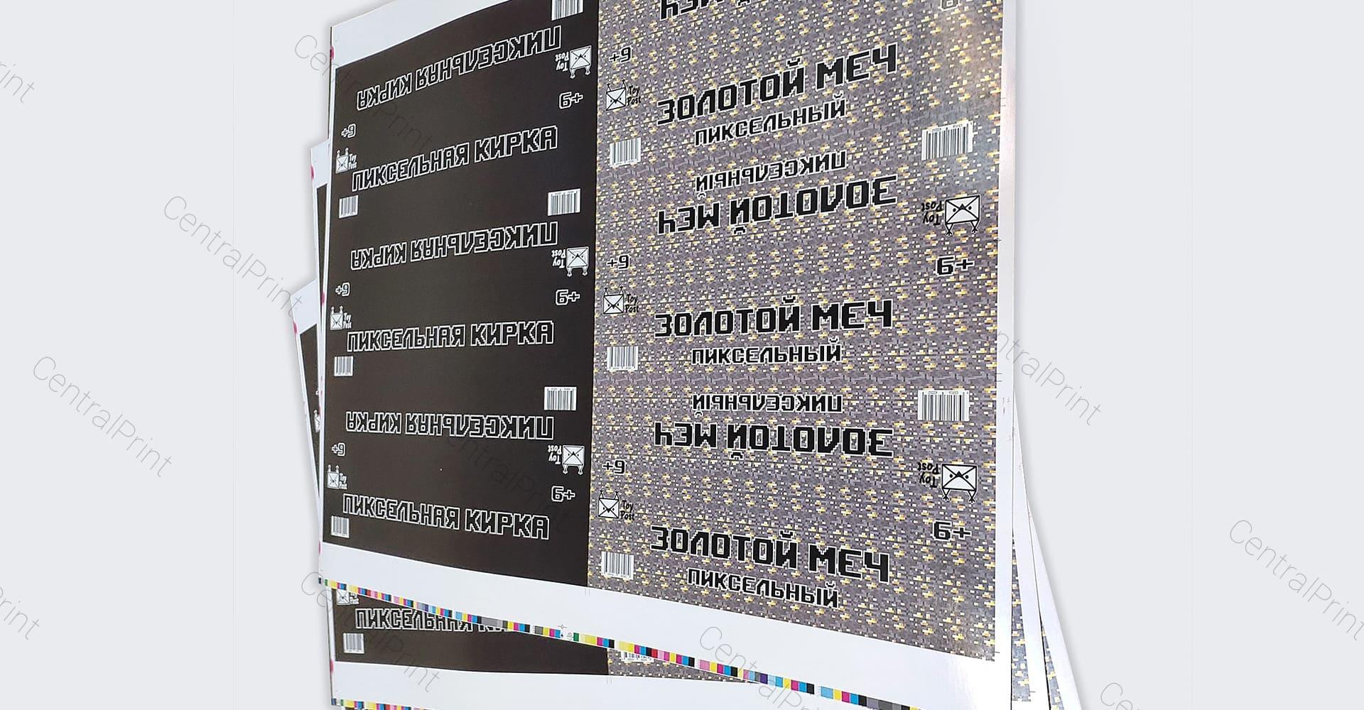 Печать плакатов в очень быстрые сроки и по доступным ценам