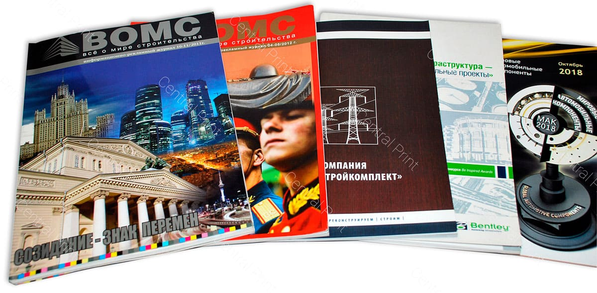 вертикальные брошюры для разных мероприятий