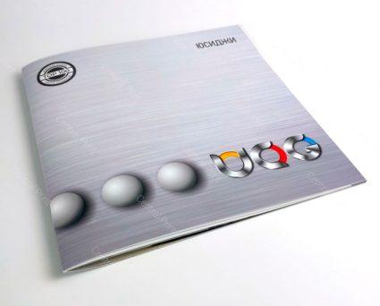 пример брошюры на скрепке