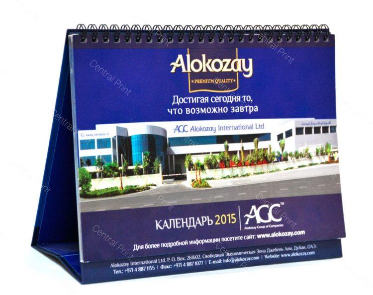 настольный календарь для компании