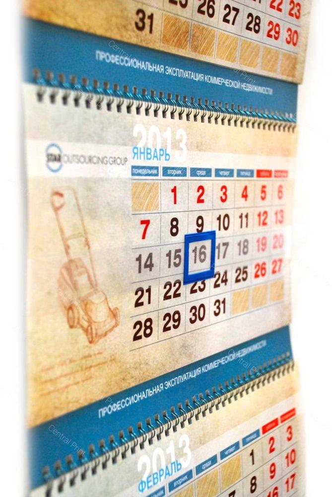 квартальный календарь с тремя блоками