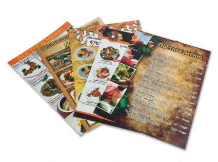 пример меню для ресторана с фотографиями