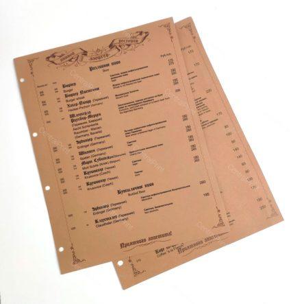 меню на коричневой бумаге