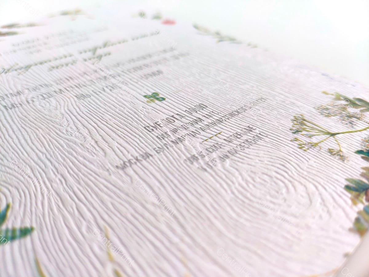 текстурное свадебное приглашение