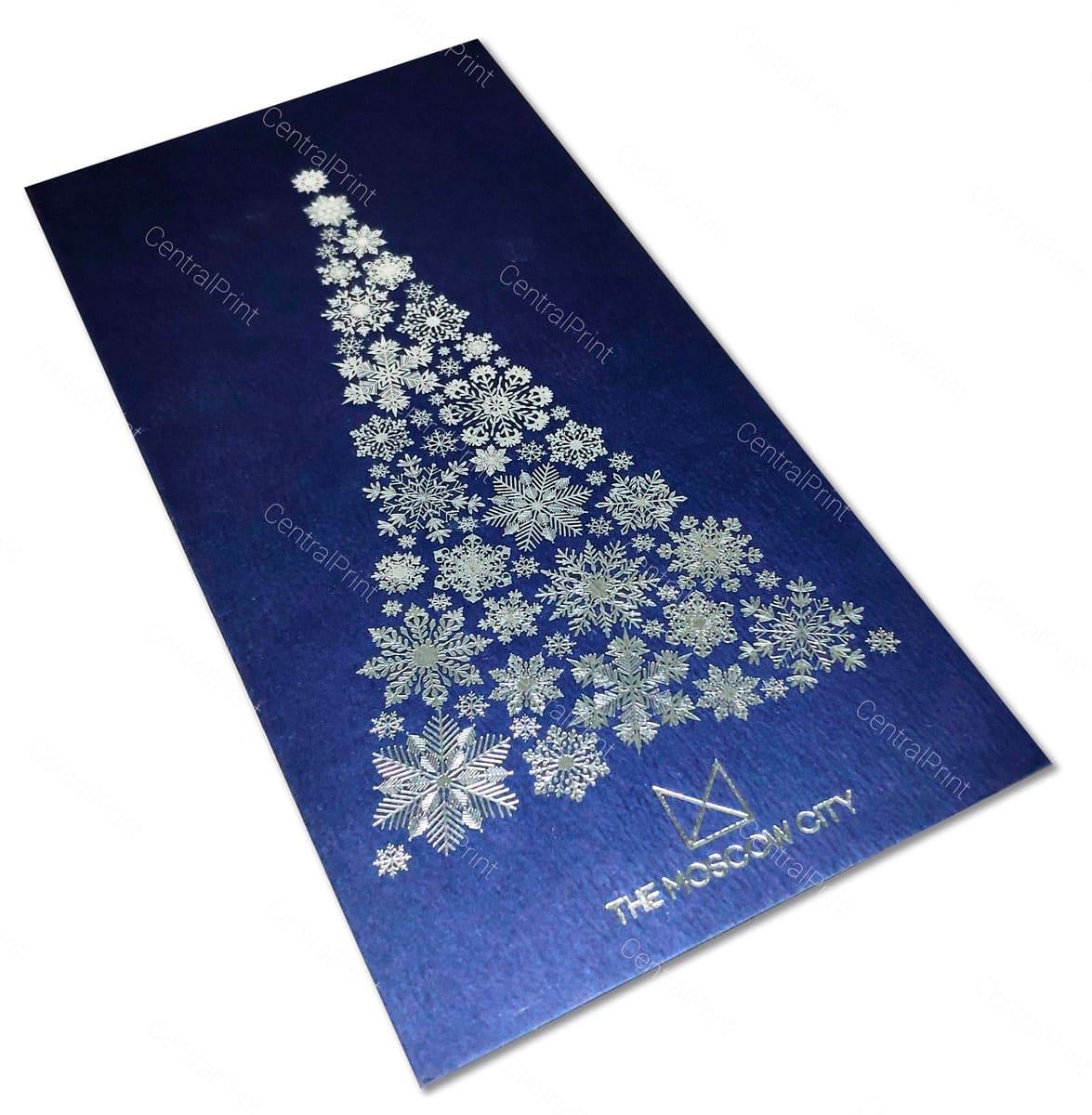 блестящая новогодняя открытка