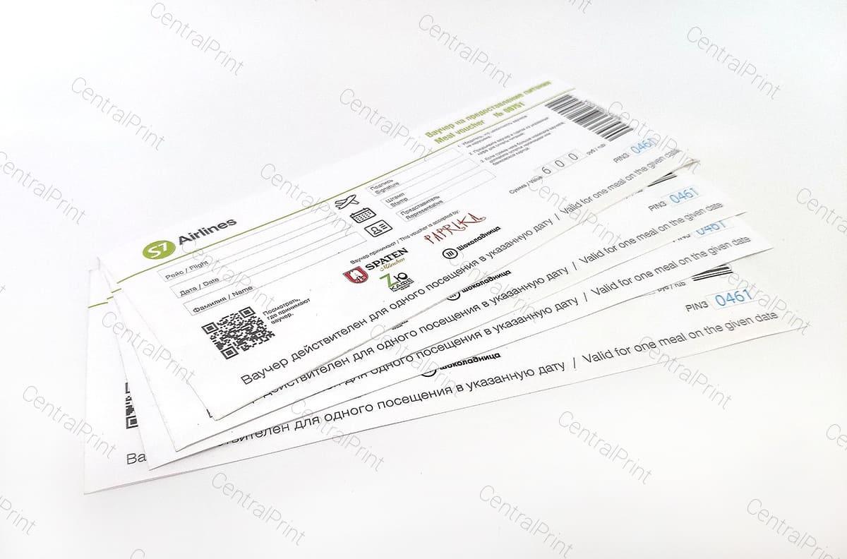обложки для билетов в виде бланков