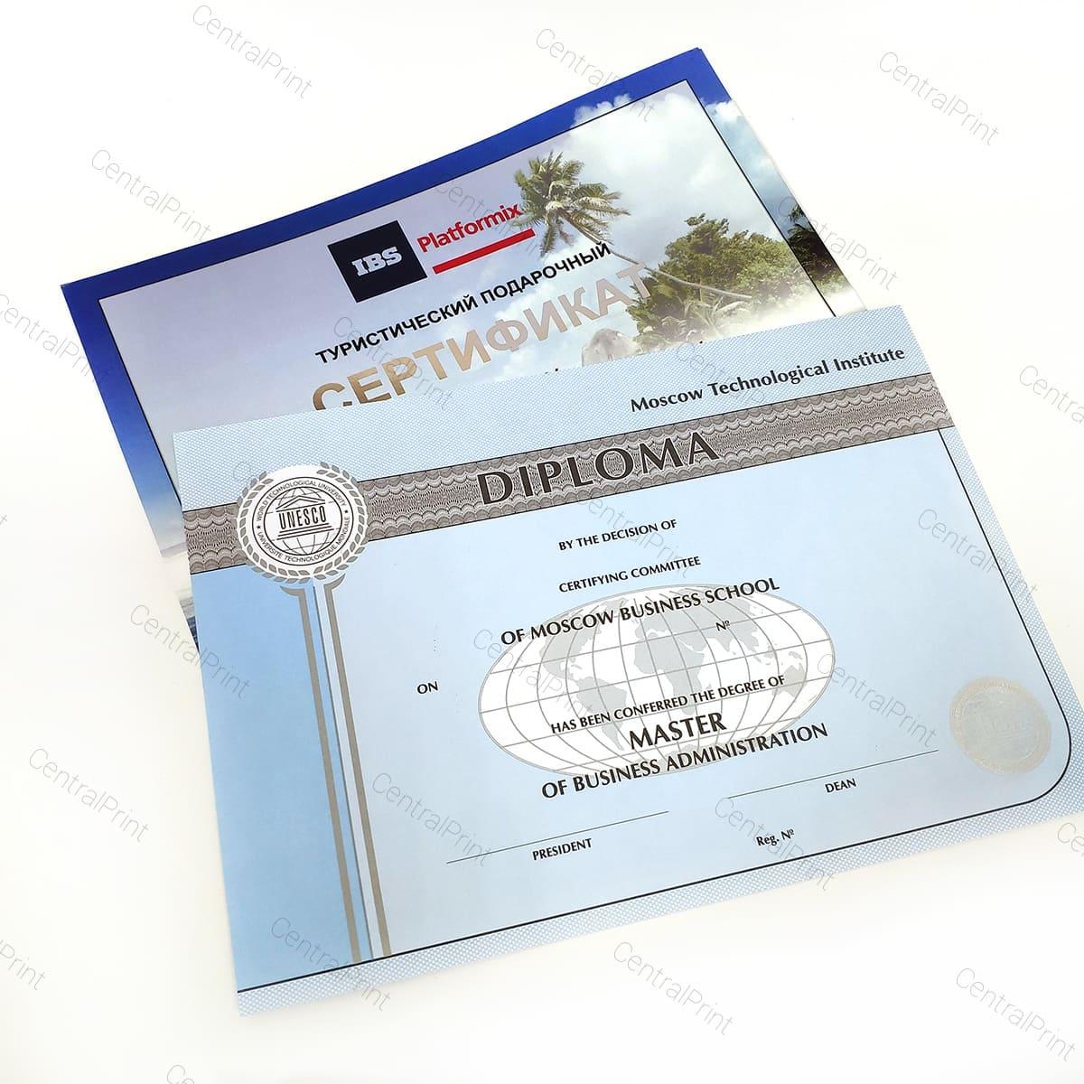 печать подарочного диплома