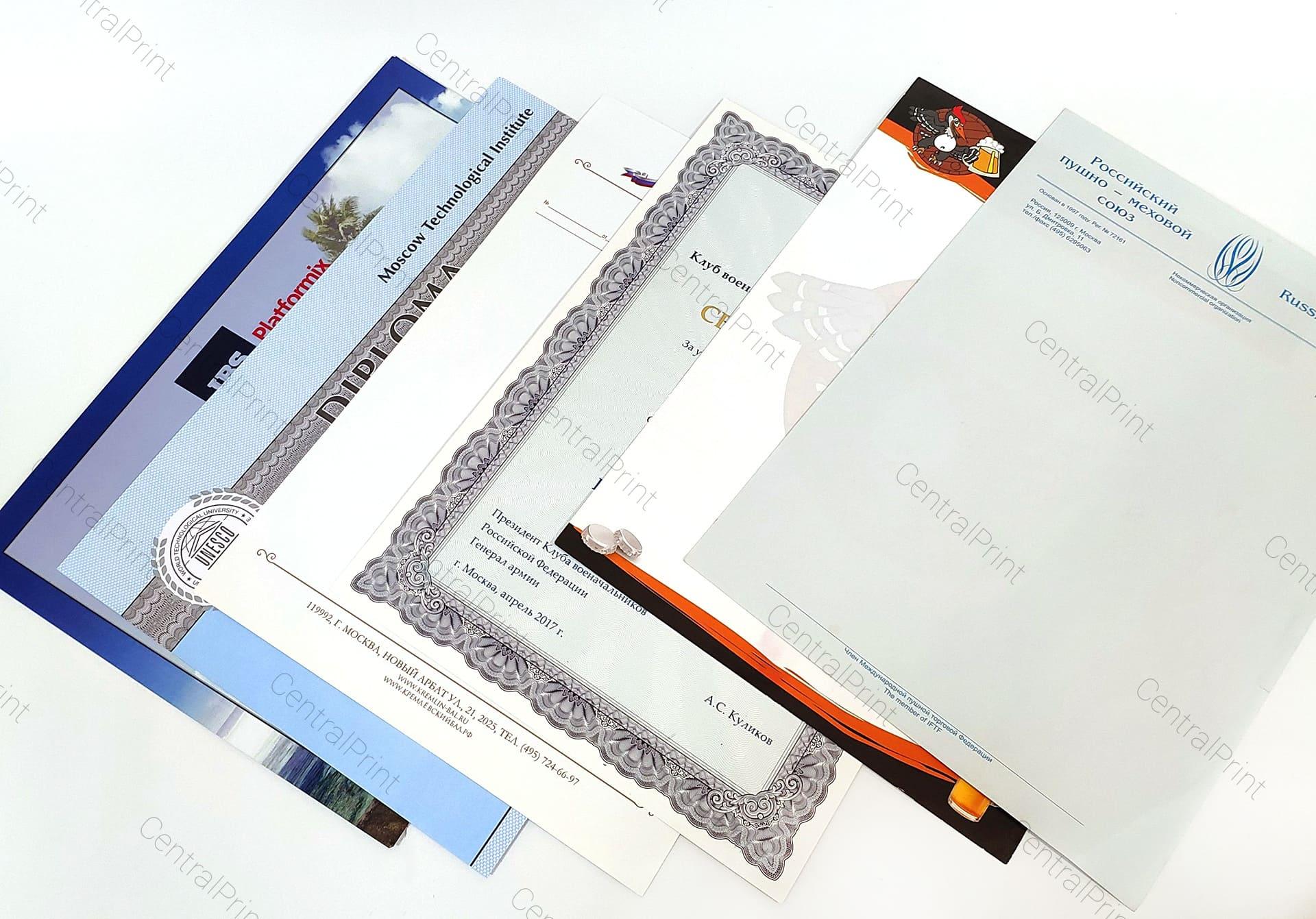печать подарочных грамот и сертификатов