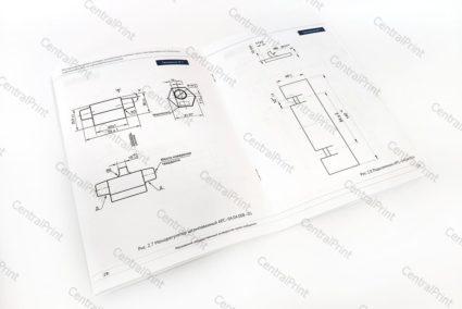 Методички и инструкции