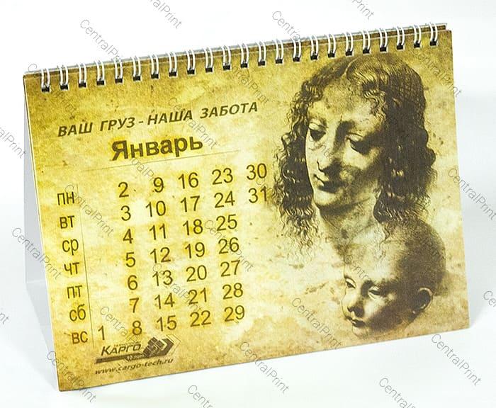Изготовление настольных календарей в Москве