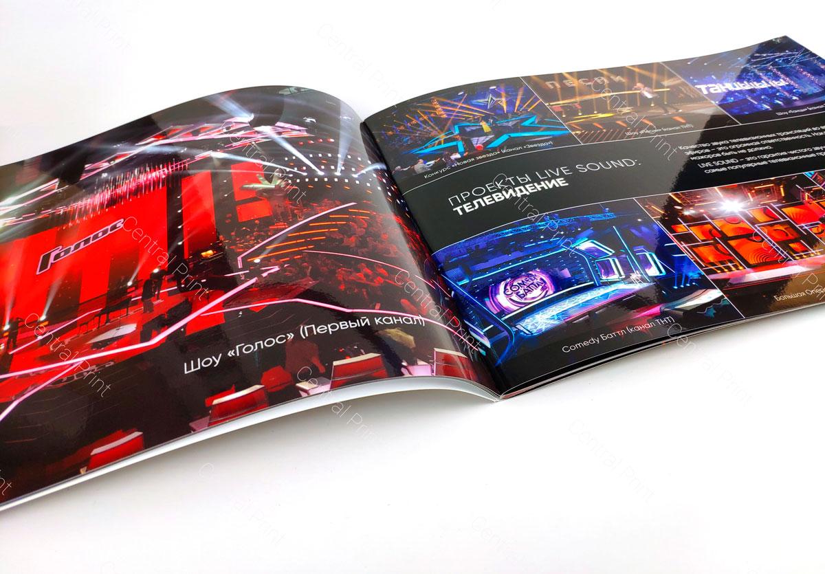 Горизонтальные брошюры А4