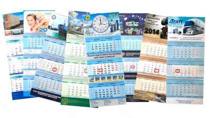 Стоимость на печать квартальных календарей