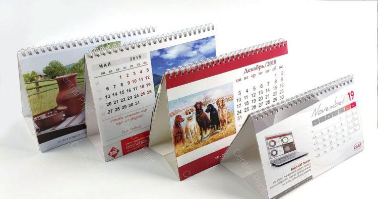 Изготовление корпоративных календарей