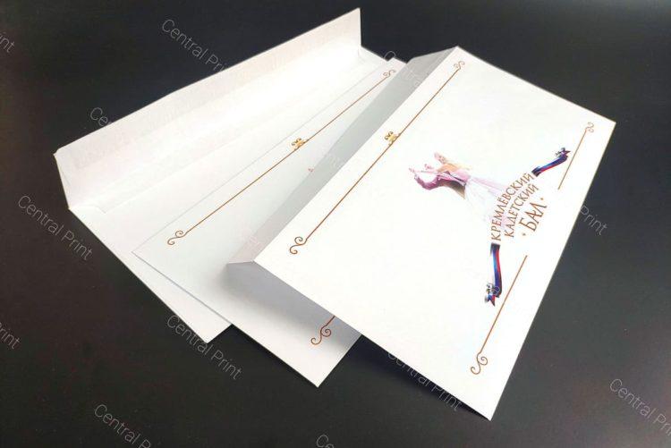 Изготовление курьерских конвертов