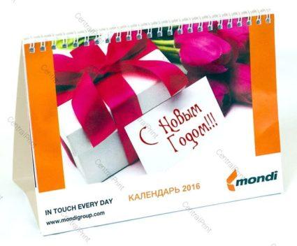 Где заказать календари на Новый год?