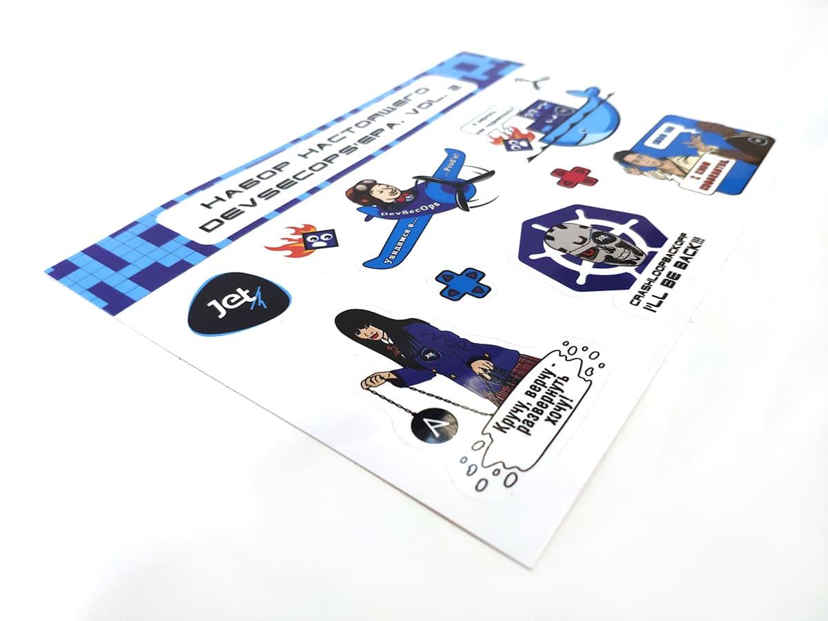 Стикеры с логотипом